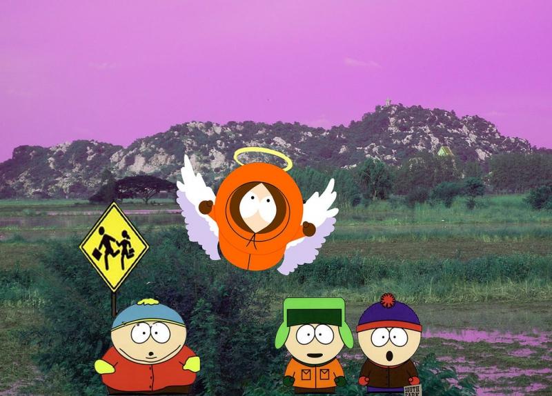 South Park Tour