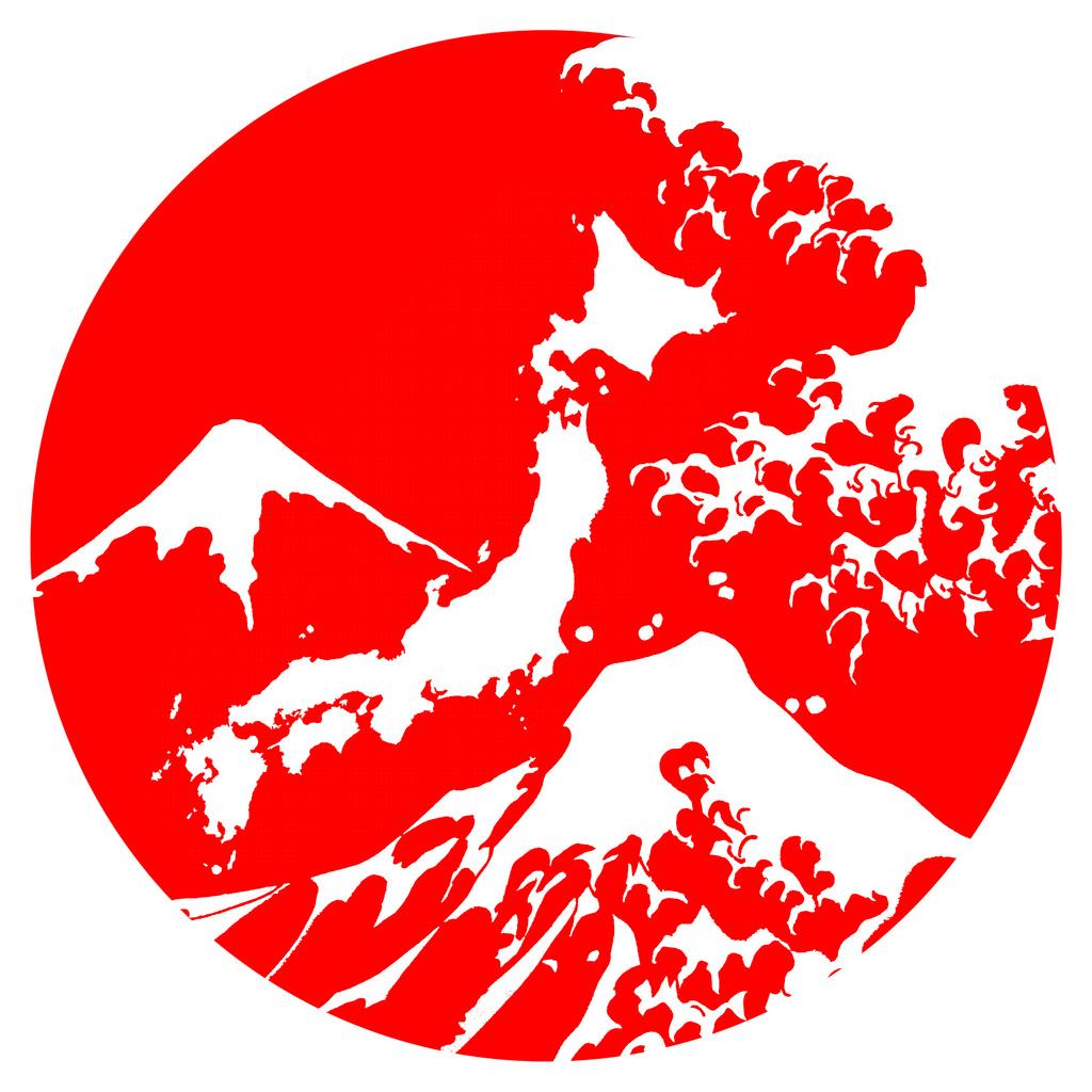 Japanese Master Class