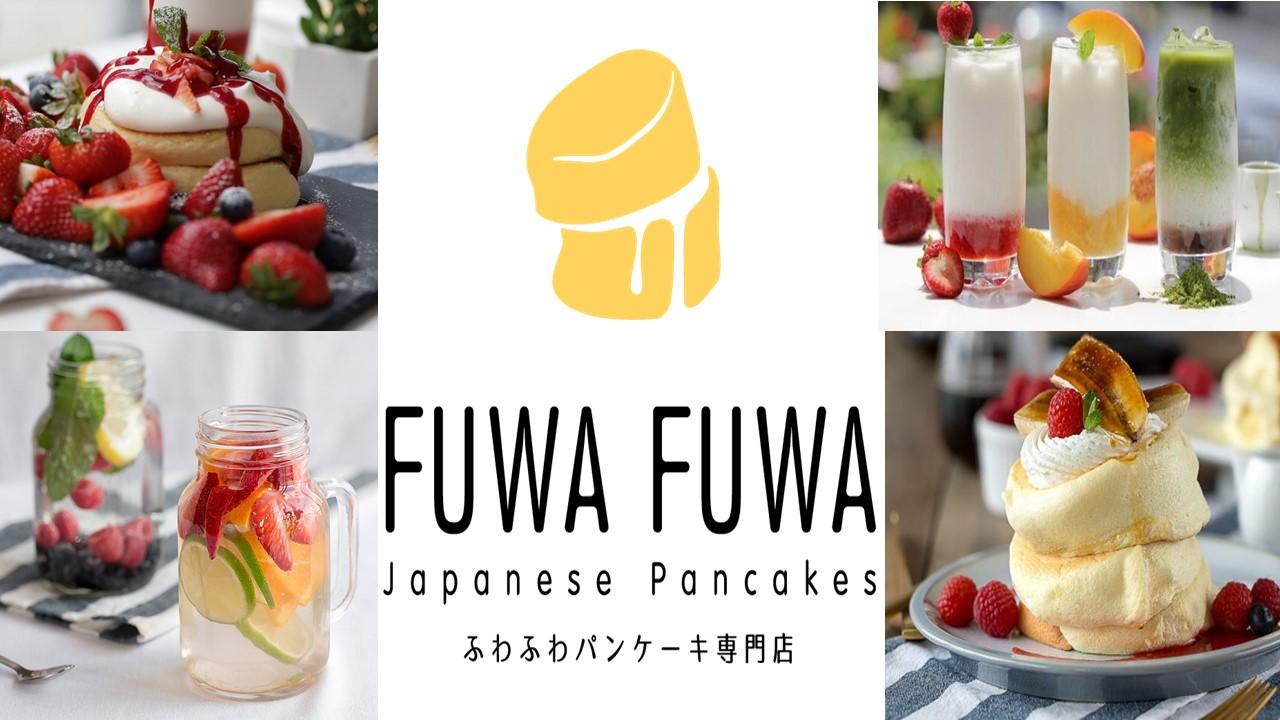Japanese Pancakes!